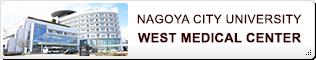 NAGOYA CITY UNIVERSITY WEST MEDICAL CENTER