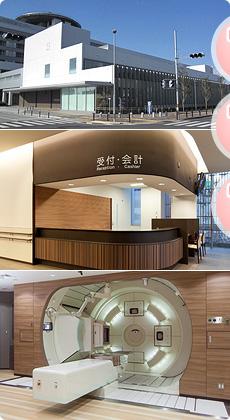 名古屋陽子線治療センターイメージ